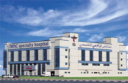New Medical Centre Specialty Hospital, Dubai
